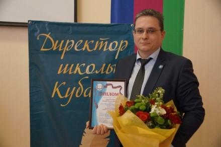 Шевченко Андрей Владимирович