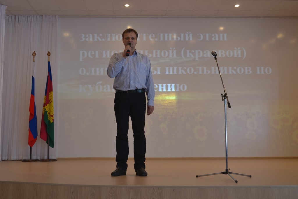 Кумпан Вадим Александрович