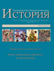 metod_nevsk_2017